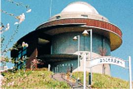 八竜天文台